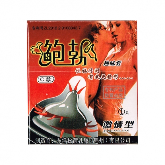 Bob's Fancy Spike Special Shape Condom - Type C (Red)