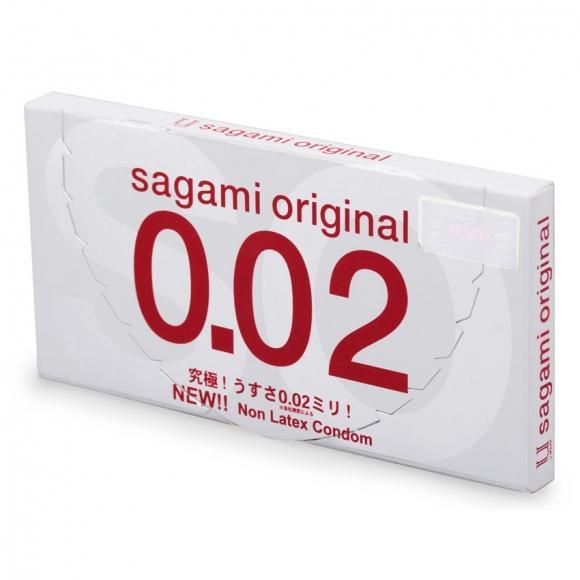 ORIGINAL SAGAMI 0.02 CONDOM - 2 pcs