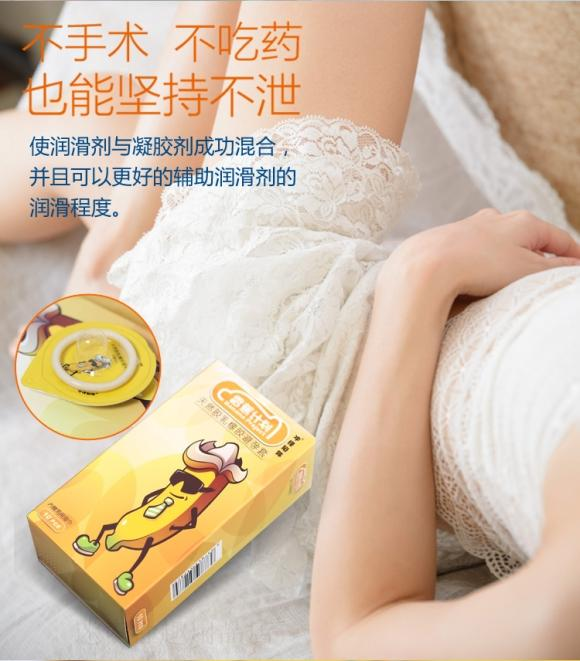 3 Boxes Banana Project 0.02mm Ultra-Thin, Prolong, Delay Condom / Kondom 4