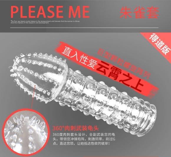 Crystal Soft Delay Reusable Condom (Kondom Kristal Tahan Lama) 4