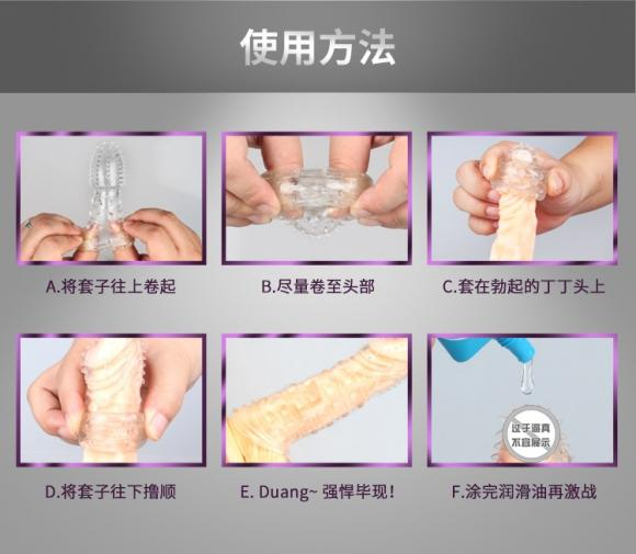 Crystal Soft Delay Reusable Condom (Kondom Kristal Tahan Lama) 1