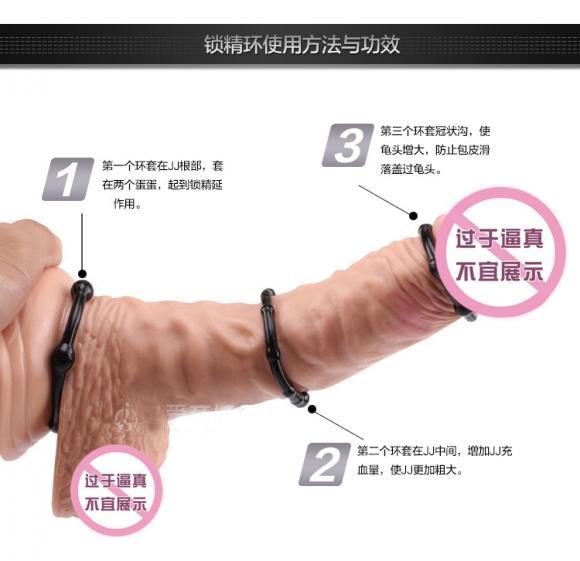 Stay Hard Beaded Cock Rings (Ring Tahan Lama) 1