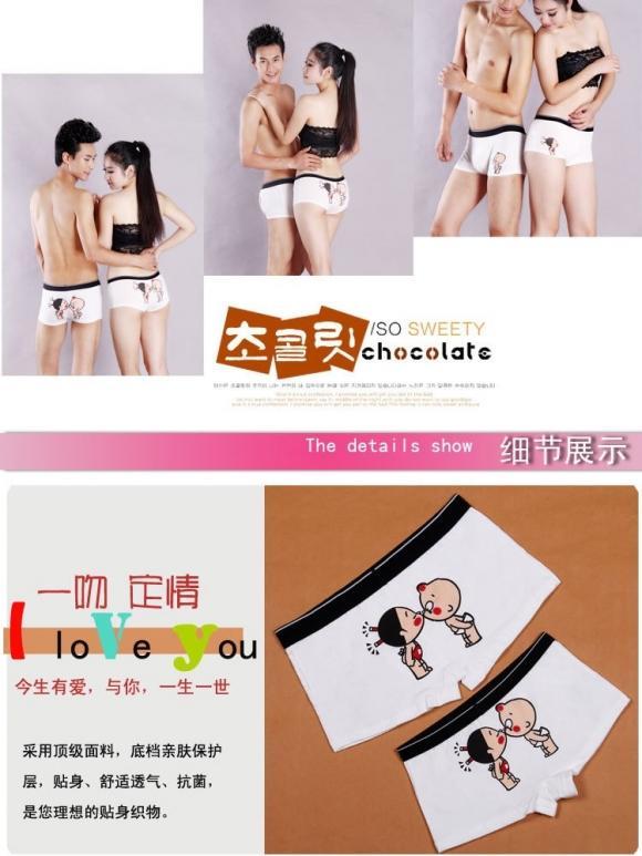 Sexy and Cuties Couple Cartoon Pairing Underwear