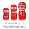 Japan Original Tenga Deep Throat Cup SD (Standard Edition)