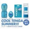 Tenga Play Gel Ice Cool 150 ml - Water Based Lubricant